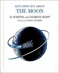 LET'S FIND OUT ABOUT MOON