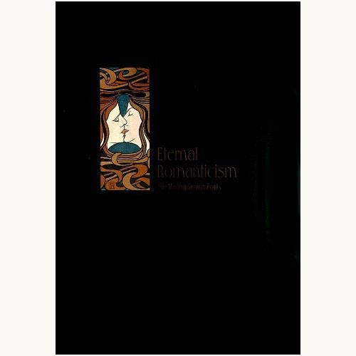 ロマンの果て Eternal Romanticism ドイツ近代版画の世界