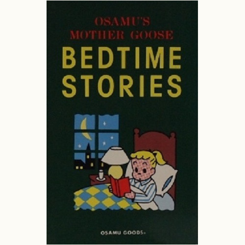 BEDTIME STORIES OSAMU'S MOTHER GOOSE