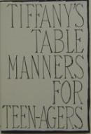 ティファニーのテーブルマナー