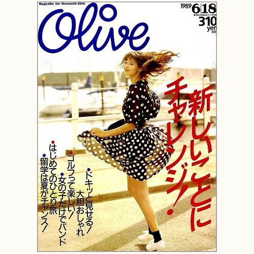 Olive N゜162 新しいことにチャレンジ!