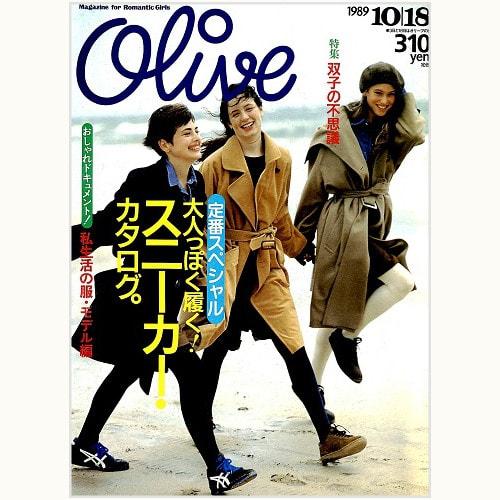 Olive N゜170 大人っぽく履く!スニーカー・カタログ。