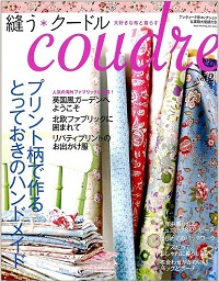 coudre 縫う*クードル