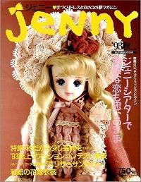 JENNY ジェニー 手づくりドレスと女のコの夢マガジン