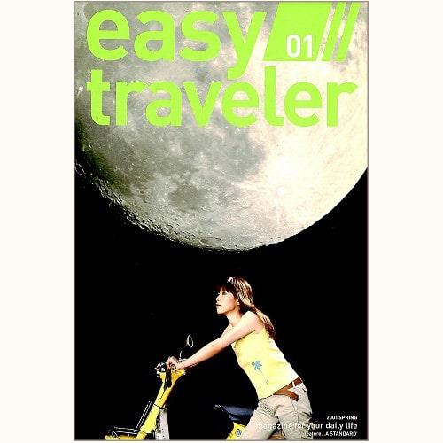 easy traveler イージートラベラー vol.1 A STANDARD
