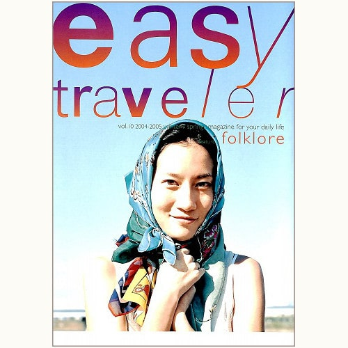 easy traveler イージートラベラー vol.10 folklore