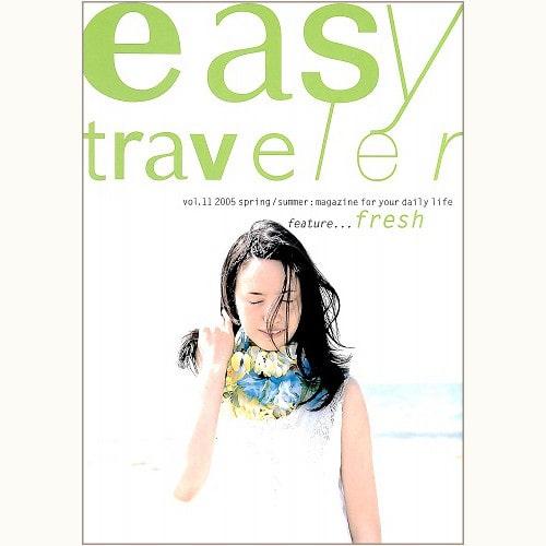 easy traveler イージートラベラー vol.11 fresh