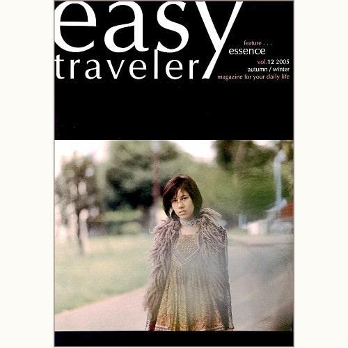 easy traveler イージートラベラー vol.12 essence