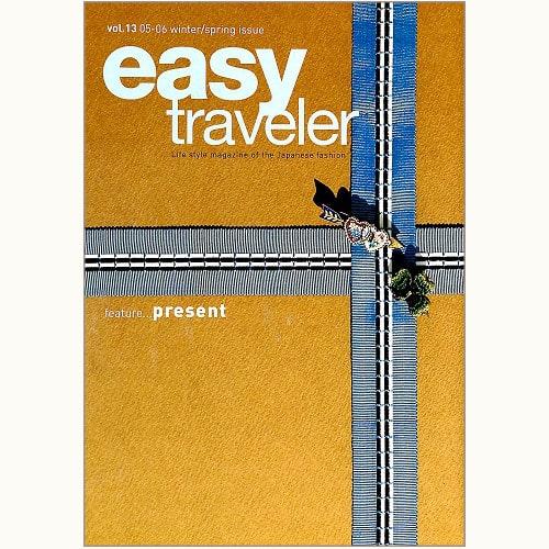 easy traveler イージートラベラー vol.13 present