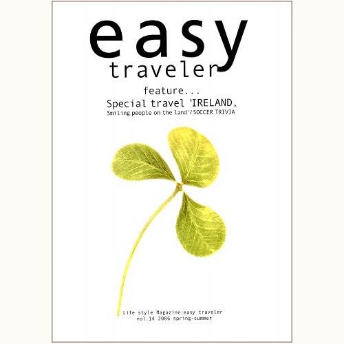 easy traveler イージートラベラー vol.14 Special travel 'IRELAND'
