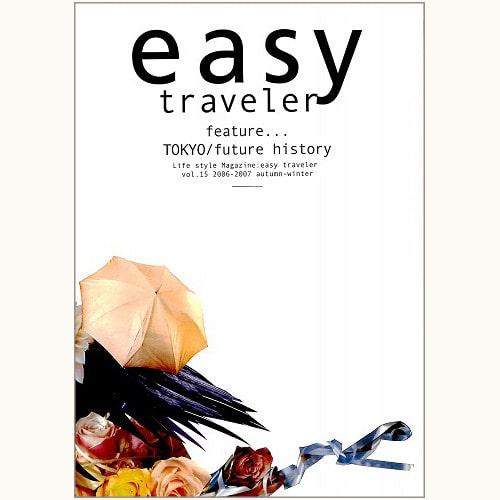 easy traveler イージートラベラー vol.15 TOKYO / future history