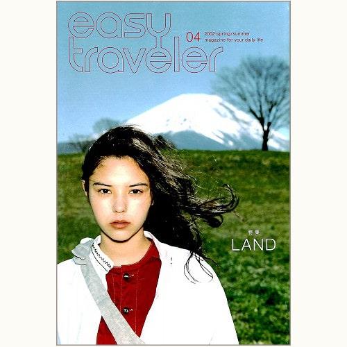 easy traveler イージートラベラー vol.4 LAND