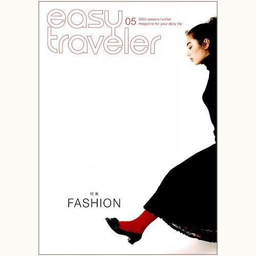 easy traveler イージートラベラー vol.5 FASHION