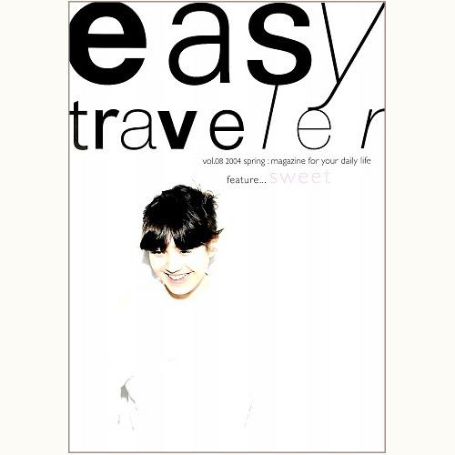 easy traveler イージートラベラー vol.8 sweet