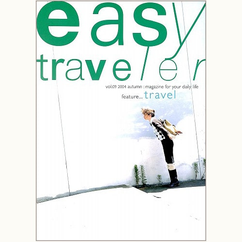easy traveler イージートラベラー vol.9 travel