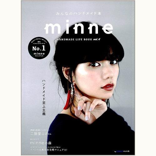 minne HANDMADE LIFE BOOK vol.4 ハンドメイド至上主義