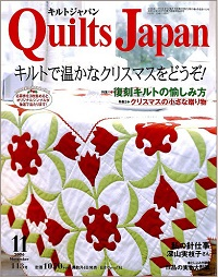 Quilts Japan キルトジャパン