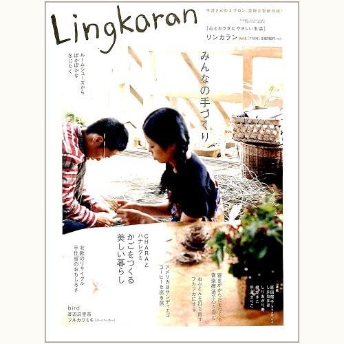 Lingkaran(リンカラン)Vol.8 みんなの手づくり