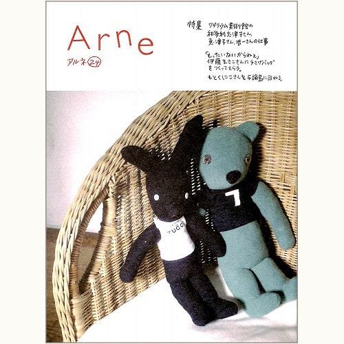 Arne アルネ 24 ワタリウム美術館の和多利志津子さん、恵津子さん、浩一さんの仕事