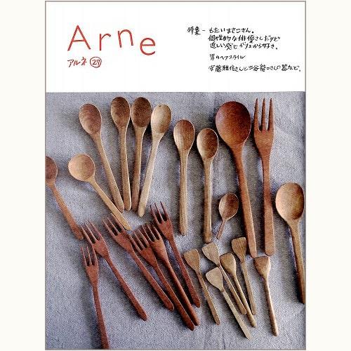 Arne アルネ 27 もたいまさこさん。個性的な俳優さんだけど近しい感じがするから好き。