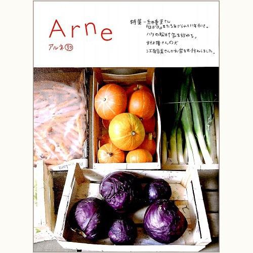 Arne アルネ 30 糸井重里さん 『ほぼ日』をたちあげられて11年半にも。