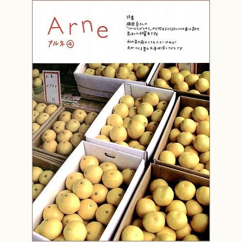 Arne アルネ 4 高知のグラフィックデザイナーの梅原真さん「これはちがうやろ」から始まる行政との仕事は数々