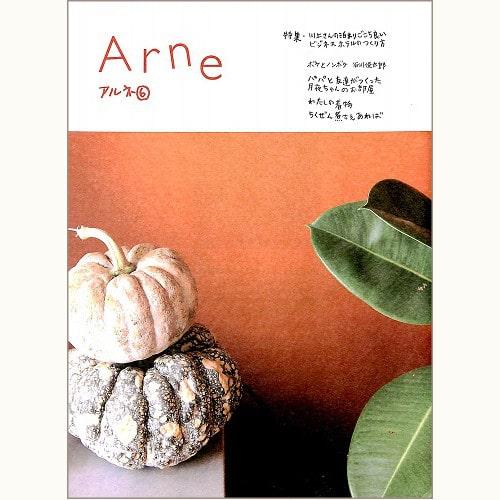 Arne アルネ 6 川上さんの泊まりごこち良いビジネスホテルのつくり方