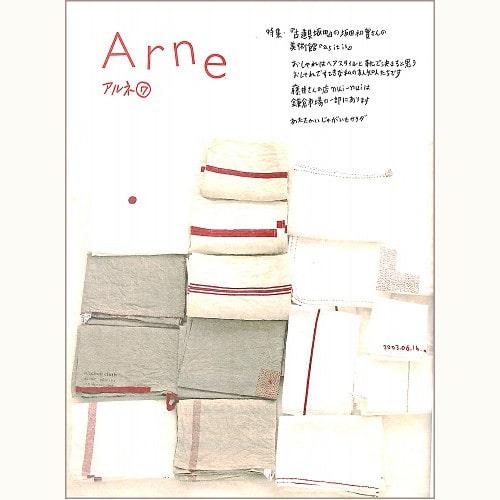 Arne アルネ 7 『古道具坂田』の坂田和實さんの美術館『as it is』