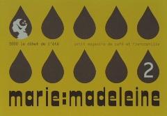 marie=madeleine(マリーマドレーヌ) バックナンバー