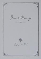 Anano Ouvrage バックナンバー