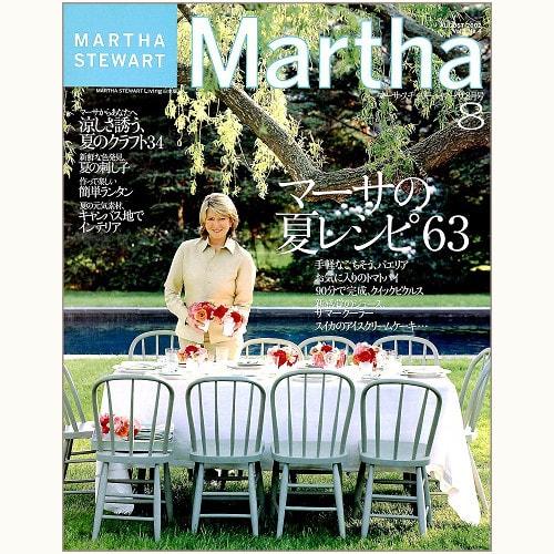 Martha Stewart Martha マーサ・スチュワート・マーサ No.4 マーサの夏レシピ決定版 / 涼しさ誘う手作りクラフト34
