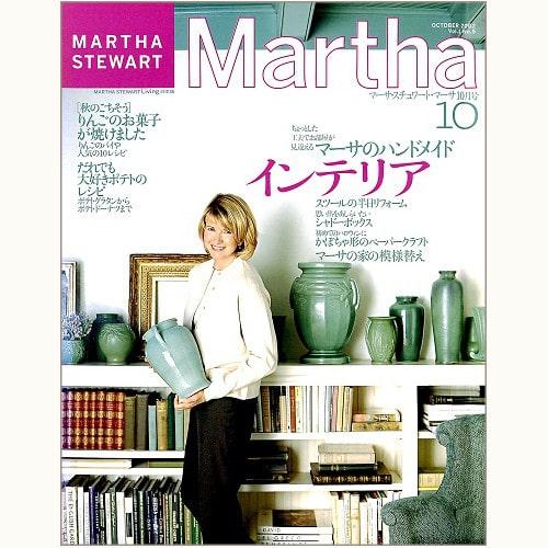 Martha Stewart Martha マーサ・スチュワート・マーサ No.5 マーサのハンドメイドインテリア