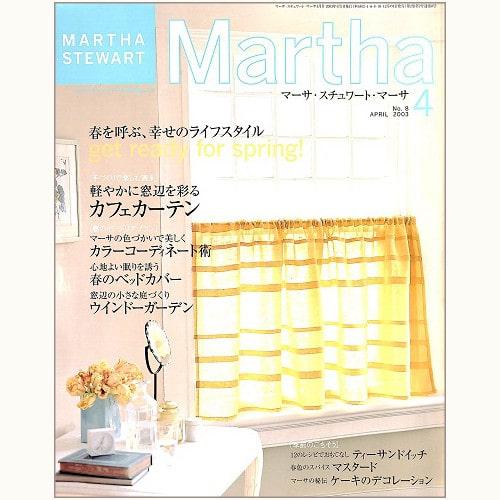 Martha Stewart Martha マーサ・スチュワート・マーサ No.8 春を呼ぶ、幸せのライフスタイル