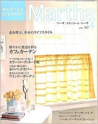 Martha Stewart Martha 日本語版 バックナンバー