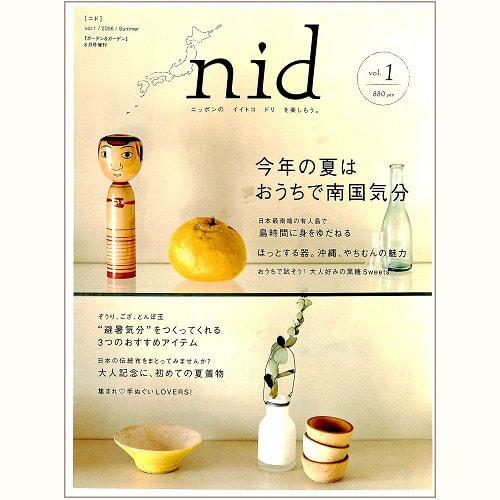 nid [ ニド ] vol.1 今年の夏はおうちで南国気分