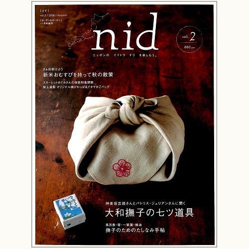 nid [ ニド ] vol.2 大和撫子の七ツ道具