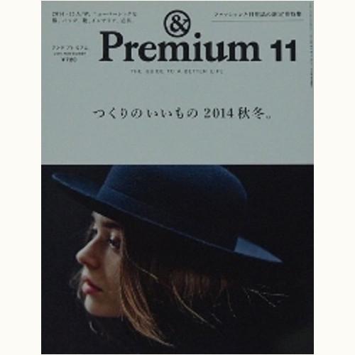& Premium 11 つくりのいいもの 2014 秋冬。