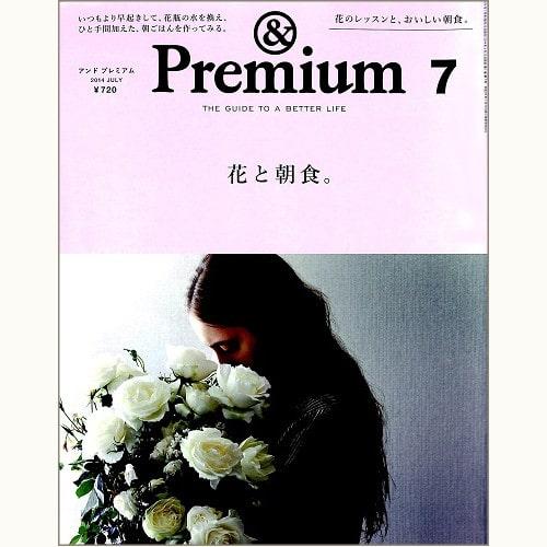 & Premium 07 花と朝食。