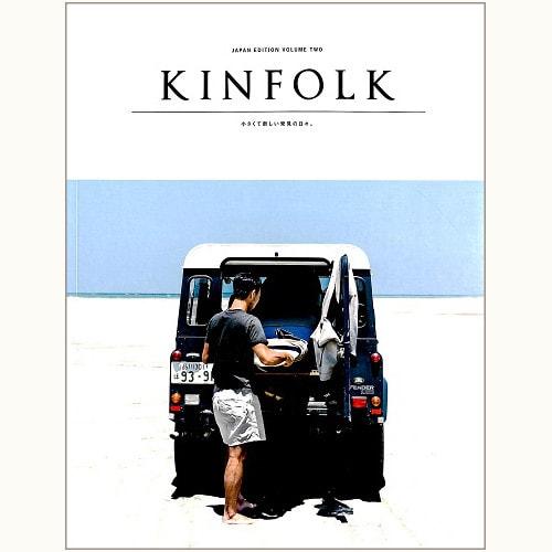 KINFOLK JAPAN EDITION VOLUME TWO 小さくて新しい発見の日々。