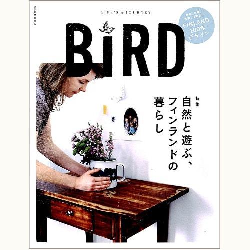 BIRD 8号 自然と遊ぶ、フィンランドの暮らし