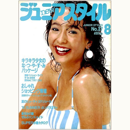 ジュニアスタイル No.37 キラキラ少女のな・つ・や・す・みパッケージ