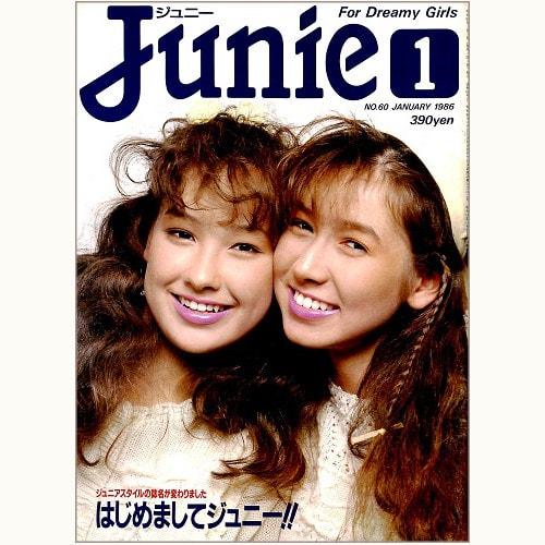 Junie ジュニー No.60 はじめましてジュニー!!