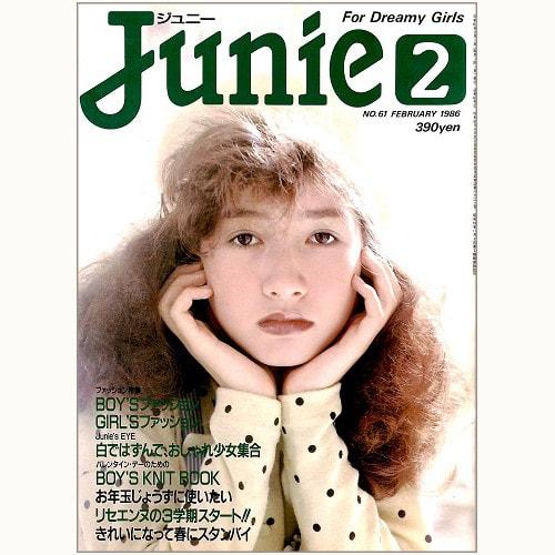 Junie ジュニー No.61 BOY'S ファッション GIRL'S ファッション