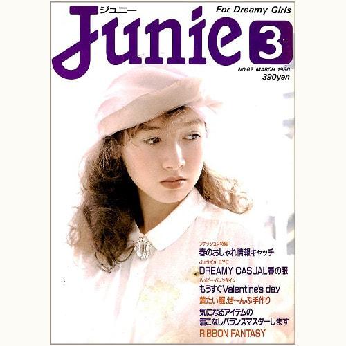 Junie ジュニー No.62 春のおしゃれ情報キャッチ!!