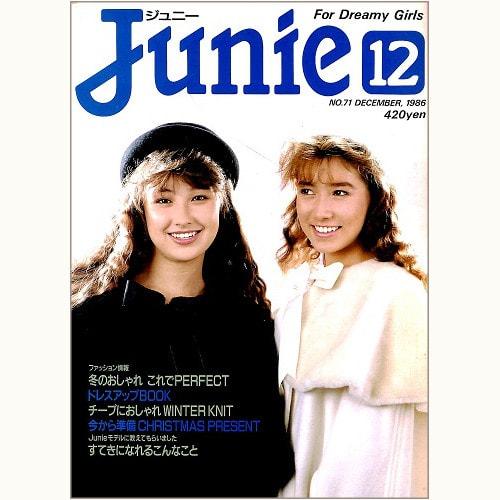 Junie ジュニー No.71 冬のおしゃれ これでPERFECT