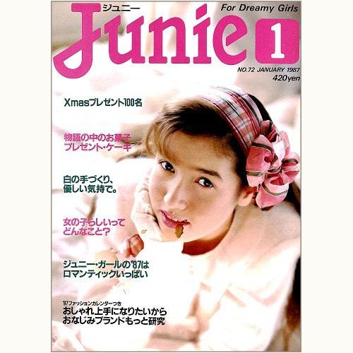 Junie ジュニー No.72 Junie Girlの'87はロマンティックいっぱい