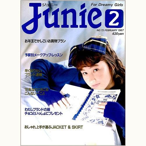 Junie ジュニー No.73 お年玉でかしこいお買い物プラン
