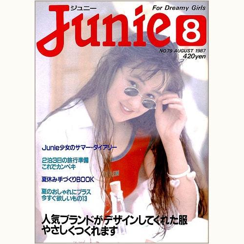 Junie ジュニー No.79 Junie少女のサマー・ダイアリー
