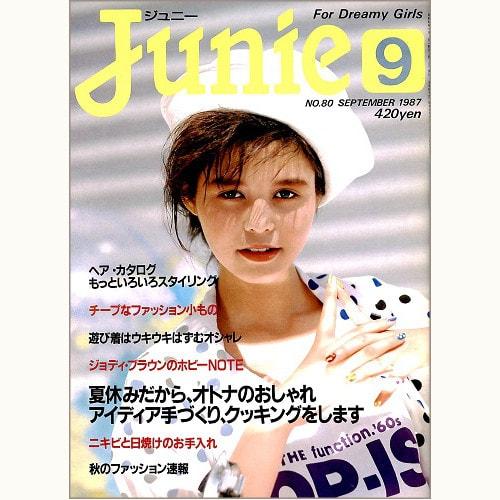 Junie ジュニー No.80 夏休みだから少しだけ、お・と・な