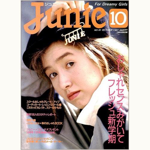 Junie ジュニー No.81 おしゃれセンスみがいてフレッシュ新学期
